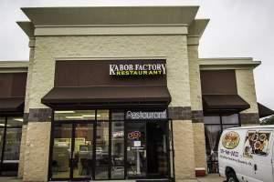 Kabob Factory in Lorton, VA.