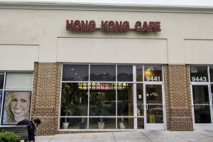 Hong Kong Cafe in Lorton, VA.