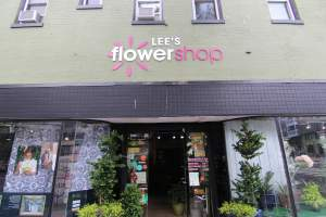 Lee's Flower Shop in Washington DC's U Street Corridor