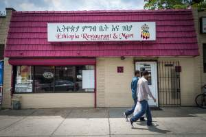 Ethiopia Restaurant in Crestwood_16th Street Heights