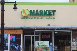 Organic Food Market in Washington DC's H Street