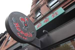 Nando's Peri Peri Restaurant in Chinatown/Penn Quarter