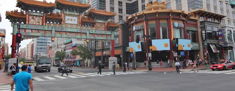 Penn Quarter / Chinatown