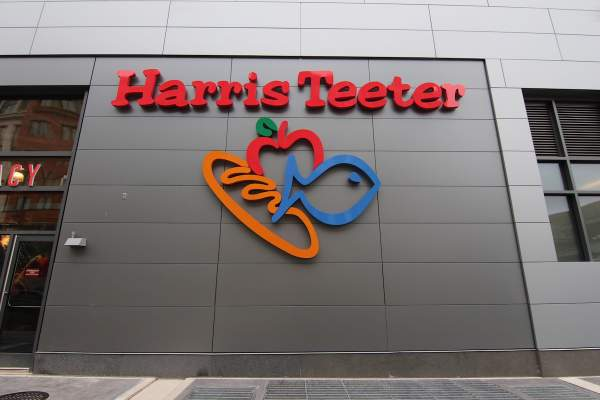 Harris Teeter Grocery Store in Washington DC's Navy Yard Neighborhood