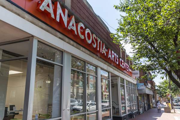Anacostia Arts Center in Washington DC's Anacostia neighborhood