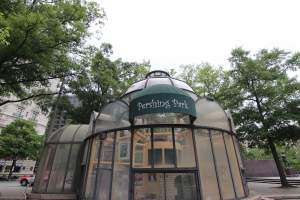 Pershing Park (20004 DC Zip Code Guide)