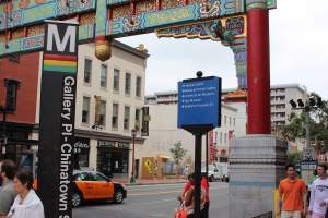 Gallery Place - Chinatown Metro within DC's 20004 Zip Code