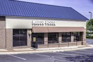 Kabob House in Centreville, VA.