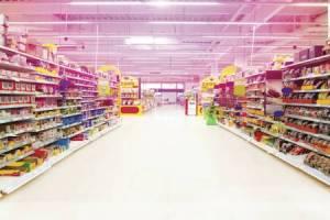 Maruichi Grocery