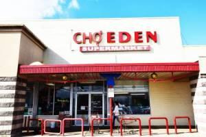Eden Supermarket