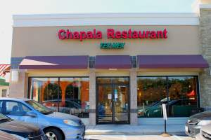 Chapala Restaurant in Burtonsville, MD