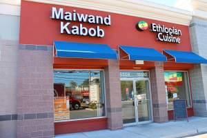Maiwand Kabob in Burtonsville, Maryland