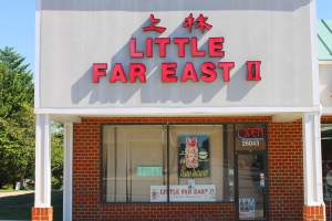 Little Far East Restaurant in Damascus, Maryland