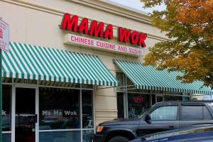 Mama Wok Restaurant in North Potomac, Maryland