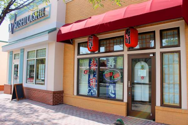 Sushi Oishii North Potomac, Maryland