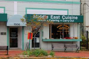 Middle East Cuisine in Takoma Park, Maryland