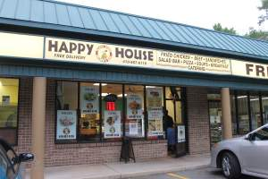 Happy House Pizza in Deale, Maryland