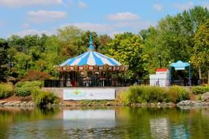 Carousel in Gaithersburg, MD