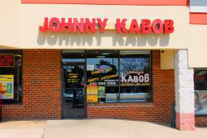 Johnny Kabob in Germantown, Maryland