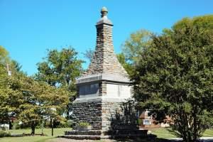 Robert Crain Highway Memorial in Upper Marlboro, Maryland